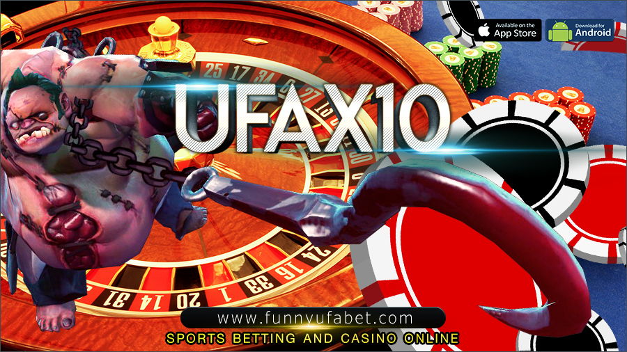 รีวิวเว็บพนัน ufax10