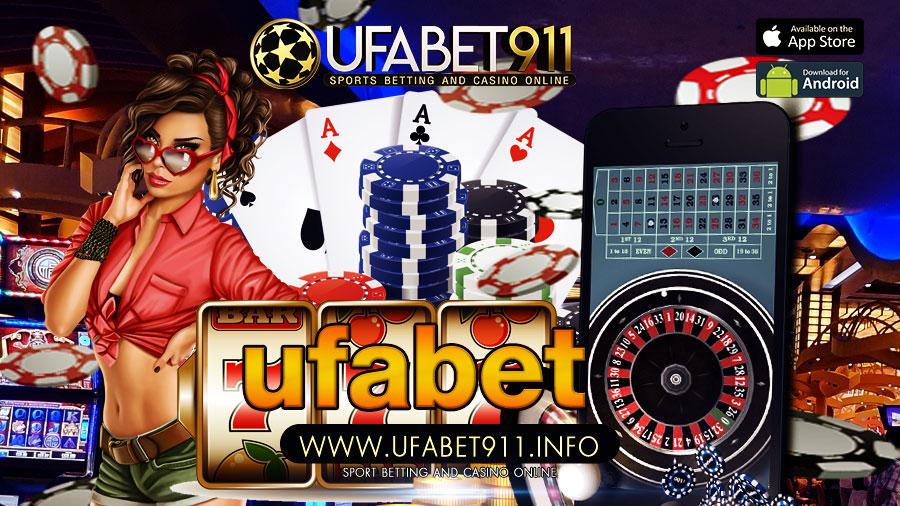 ufabet เว็บไซต์แห่งการสร้างเศรษฐีมากที่สุด เด่นดังในเรื่องของการสร้างเงิน