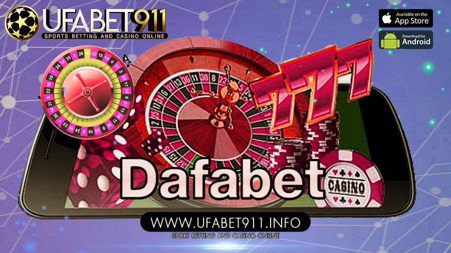 Dafabet คือเว็บไซต์ที่น่าลงทุน ตอบโจทย์ในยุคโควิคระบาด
