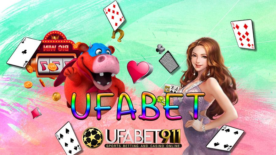 เดิมพันกับเว็บพนัน ufabet168มีบริการให้คุณหาเงินได้มากมาย