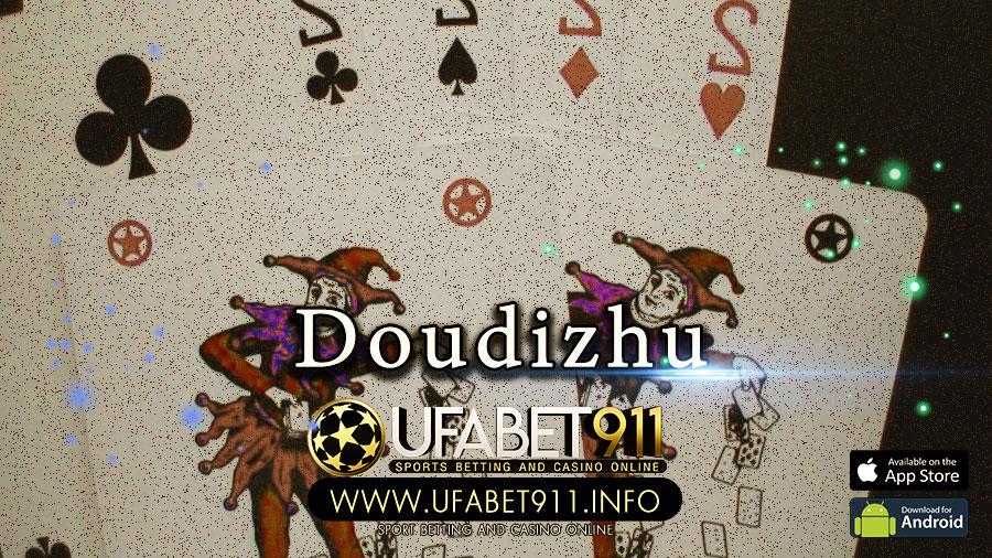 วิธีการเล่น Doudizhu