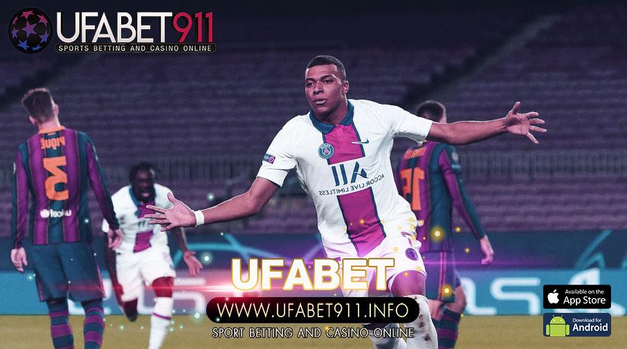 ufa888 พีเอสจี ปารีสสามารถเอาชนะเหนือคู่อริเก่าอย่างบาร์เซ่โลน่าได้
