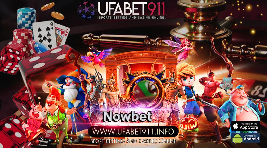Nowbet เล่นเดิมพันรูเล็ตออนไลน์แบบรวดเร็ว ทำเงินได้ภายใน 30 นาที