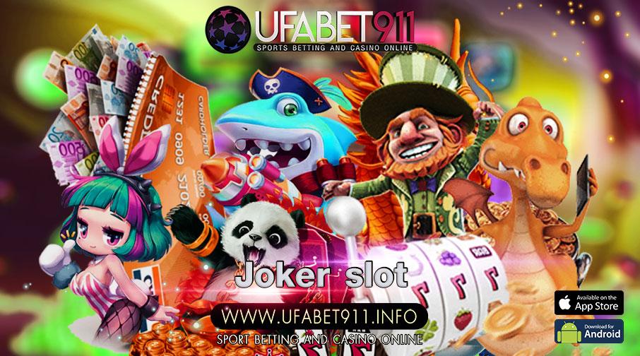 Joker slot สิ่งที่นักพนันต้องพิจารณาจากการเล่นสล็อตออนไลน์ให้เป็นนักพนันมืออาชีพ